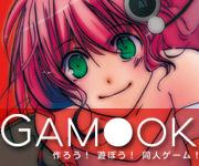 GAMOOK